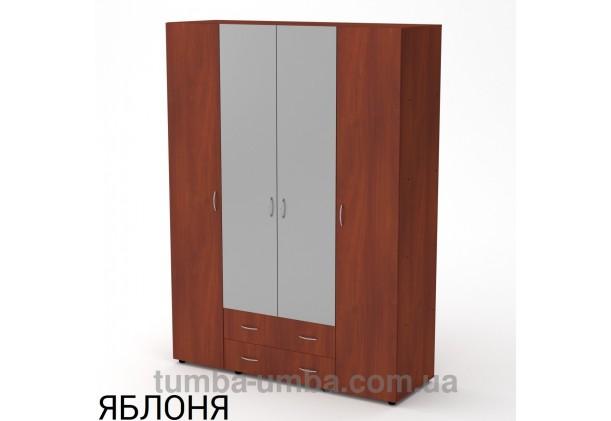 Шкаф-7