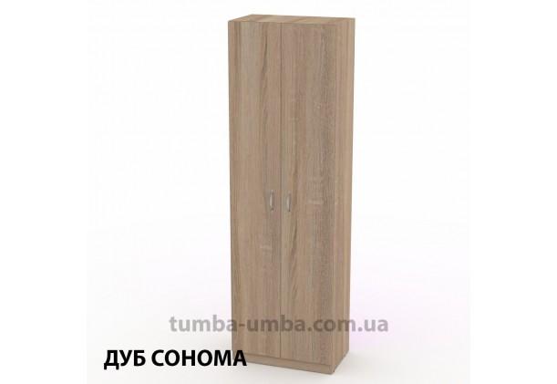 Шкаф-11