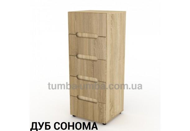 Комод 8 МДФ с пятью ящиками