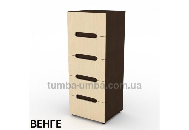 Фото недорогой современный комод 8 ДСП Компанит цвет венге в интернет-магазине TUMBA-UMBA™ Украина