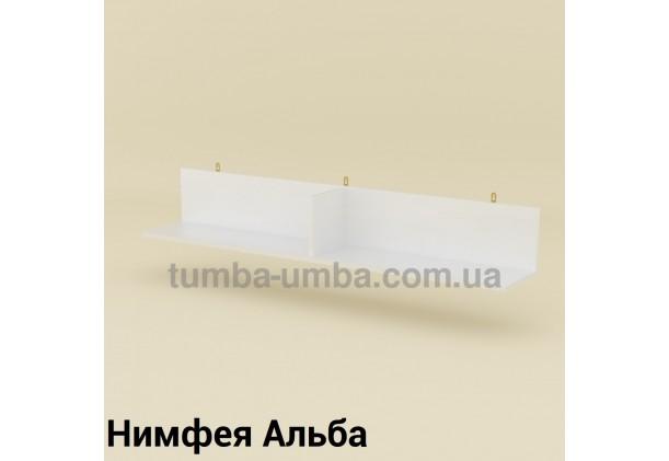 фото недорогая настенная полка МС-2 ДСП Компанит цвет Нимфея Альба (белый структурный) для книг в гостинную, над столом, кухню или прихожую в интернет-магазине мебели эконом-класса TUMBA-UMBA™