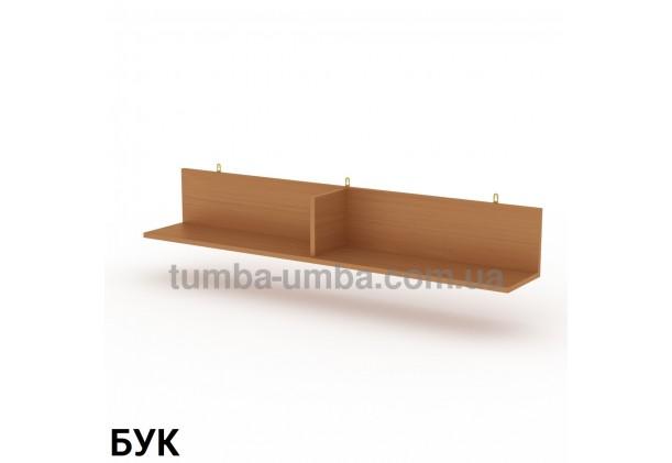 фото недорогая настенная полка МС-2 ДСП Компанит цвет бук для книг в гостинную, над столом, кухню или прихожую в интернет-магазине мебели эконом-класса TUMBA-UMBA™
