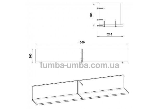 фото размеров недорогой настенной полки МС-2 ДСП Компанит для книг в гостинную, над столом, кухню или прихожую в интернет-магазине мебели эконом-класса TUMBA-UMBA™