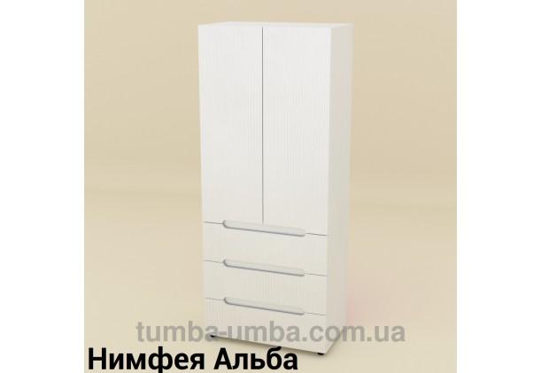 Шкаф-22