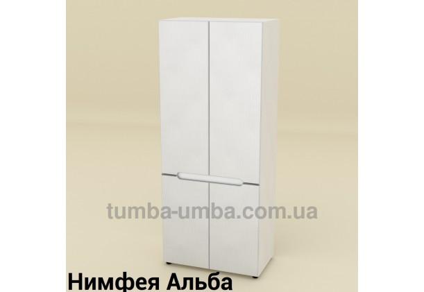 Фото недорогой готовый стандартный платяной Шкаф-23 МДФ для одежды в цвете Нимфея Альба (белый структурный) дешево от производителя с доставкой по всей Украине