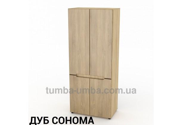 Фото недорогой готовый стандартный платяной Шкаф-23 МДФ для одежды в цвете дуб сонома дешево от производителя с доставкой по всей Украине