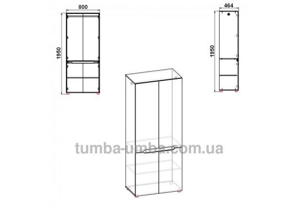 Фото размеры недорогого готового стандартного платяного Шкафа-23 МДФ для одежды дешево от производителя с доставкой по всей Украине