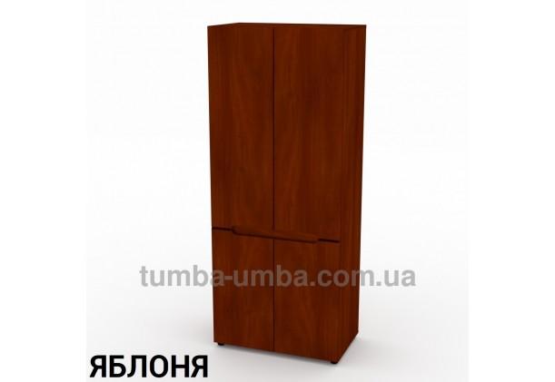 Фото недорогой готовый стандартный платяной Шкаф-23 МДФ для одежды в цвете яблоня дешево от производителя с доставкой по всей Украине