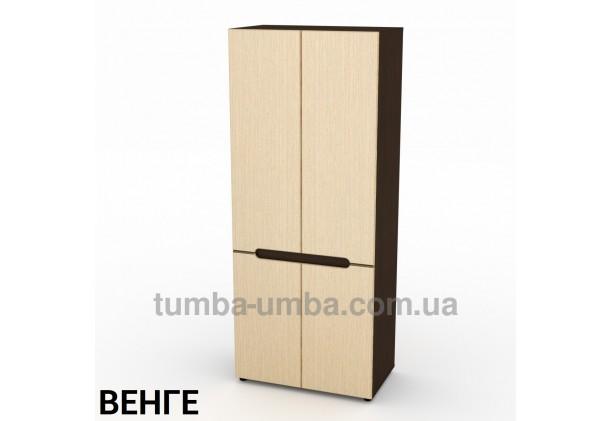 Фото недорогой готовый стандартный платяной Шкаф-23 МДФ для одежды в цвете венге дешево от производителя с доставкой по всей Украине