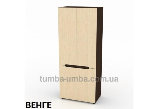 Фото недорогой готовый стандартный платяной Шкаф-23 ДСП для одежды в цвете венге дешево от производителя с доставкой по всей Украине