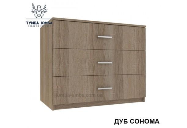 Фото недорогой современный комод 3Б 3 ящика в цвете дуб сонома дешево от производителя с доставкой по всей Украине в интернет-магазине TUMBA-UMBA™