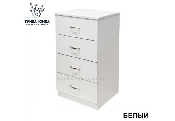 Фото недорогой современный комод 4А 4 ящика в белом цвете дешево от производителя с доставкой по всей Украине в интернет-магазине TUMBA-UMBA™