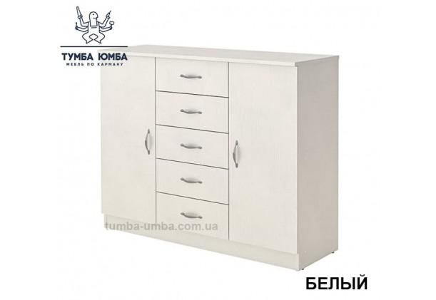 Фото недорогой вместительный комод 5+2 в белом цвете 4 ящика 2 тумбы дешево от производителя с доставкой по всей Украине в интернет-магазине TUMBA-UMBA™