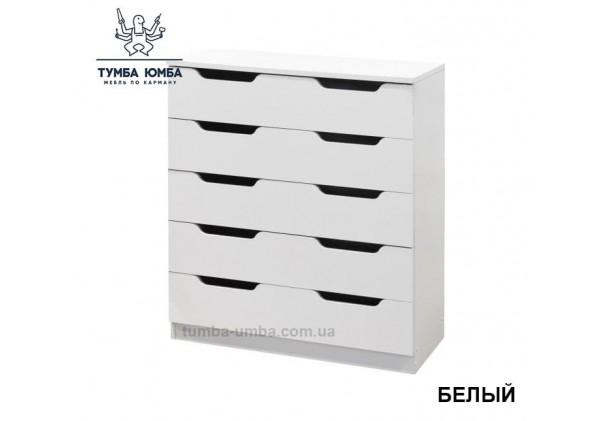 Фото недорогой современный комод 5М 54 ящиков в белом цвете дешево от производителя с доставкой по всей Украине в интернет-магазине TUMBA-UMBA™