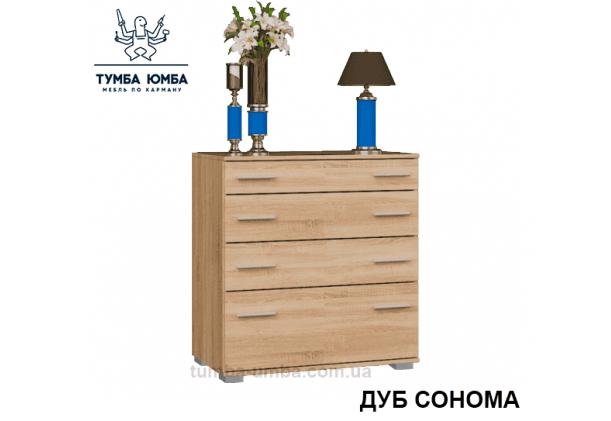 Фото недорогой современный комод К-2 в цвете дуб сонома 3 ящика 1 тумба дешево от производителя с доставкой по всей Украине в интернет-магазине TUMBA-UMBA™