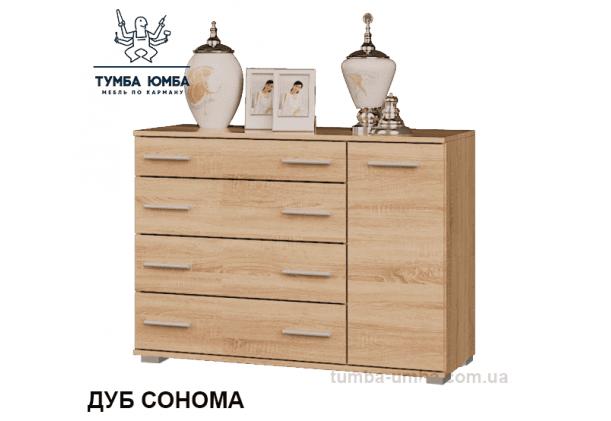 Комод К-3 с ящиками и тумбой