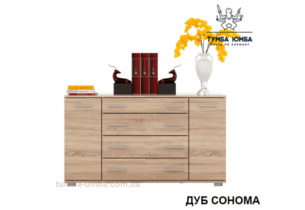Фото недорогой вместительный комод К-4 в цвете дуб сонома 4 ящика 2 тумбы дешево от производителя с доставкой по всей Украине в интернет-магазине TUMBA-UMBA™