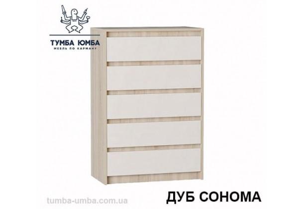 Фото недорогой современный комод Микс-1 цвет дуб сонома 5 ящиков дешево от производителя с доставкой по всей Украине в интернет-магазине TUMBA-UMBA™