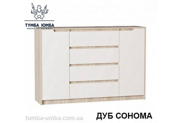 Комод Микс-3 с дверцами и ящиками Алекс