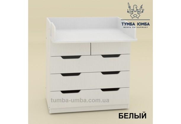 Фото недорогой современный Комод Пеленальный-2 Алекс цвет белый в интернет-магазине TUMBA-UMBA™ Украина