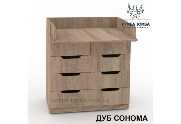 Комод Пеленальный-2 Алекс