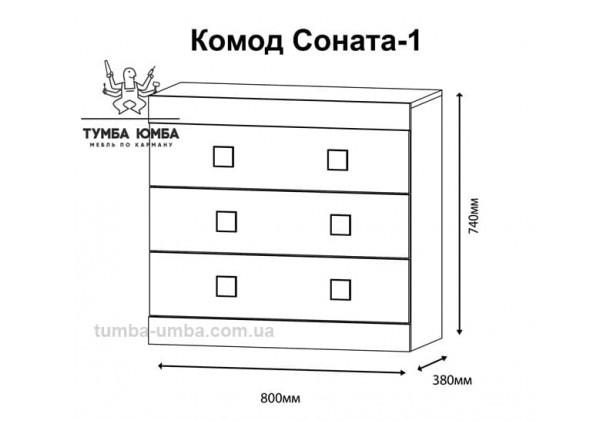 Комод Сон-1 с ящиками Алекс