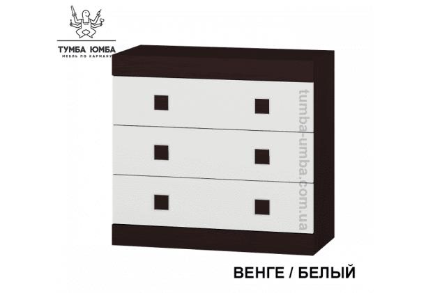Фото недорогой современный комод Сон-1 цвет венге 3 ящика дешево от производителя с доставкой по всей Украине в интернет-магазине TUMBA-UMBA™