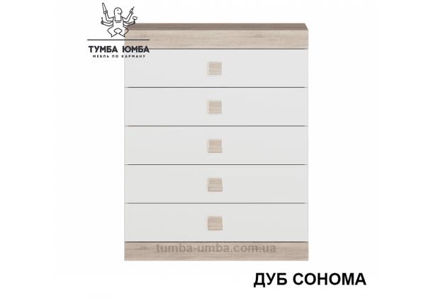 Комод Сон-2 с ящиками
