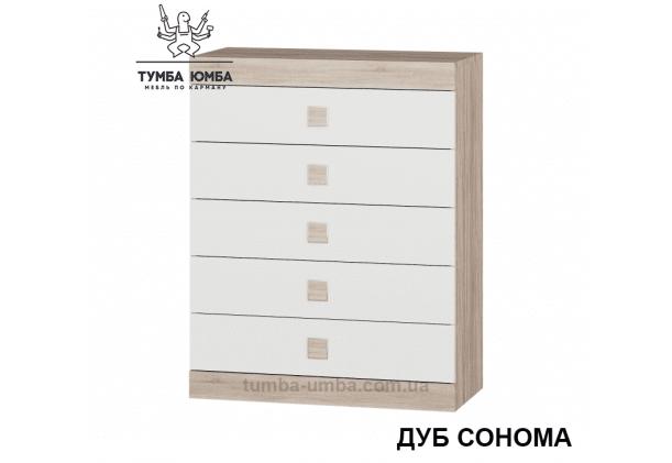 Фото недорогой современный комод Сон-2 цвет дуб сонома 5 ящиков дешево от производителя с доставкой по всей Украине в интернет-магазине TUMBA-UMBA™