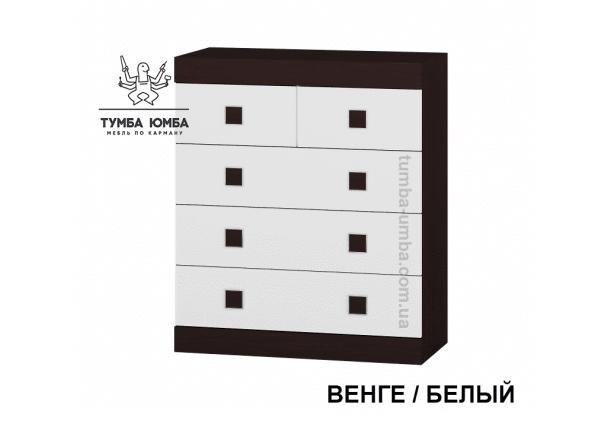 Фото недорогой современный комод Сон-3 цвет венге 5 ящиков дешево от производителя с доставкой по всей Украине в интернет-магазине TUMBA-UMBA™