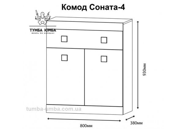 Комод Сон-4 с дверцами и ящиком