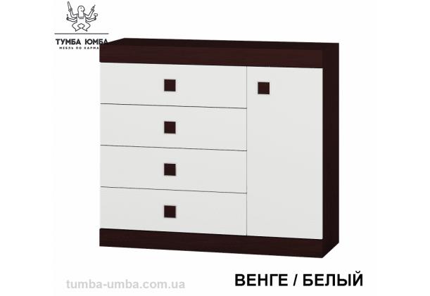 Фото недорогой современный комод Сон-5 цвет венге 1 дверца 4 ящика дешево от производителя с доставкой по всей Украине в интернет-магазине TUMBA-UMBA™