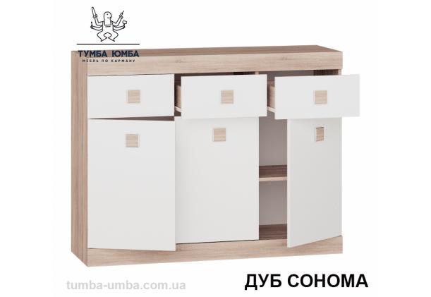 Комод Сон-6 с дверцами и ящиками Алекс