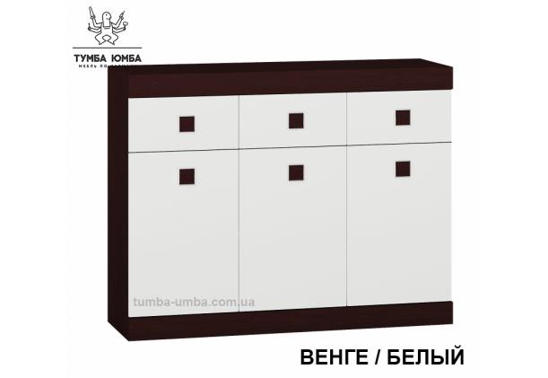 Фото недорогой современный комод Сон-6 цвет венге 3 дверцы 3 ящика дешево от производителя с доставкой по всей Украине в интернет-магазине TUMBA-UMBA™