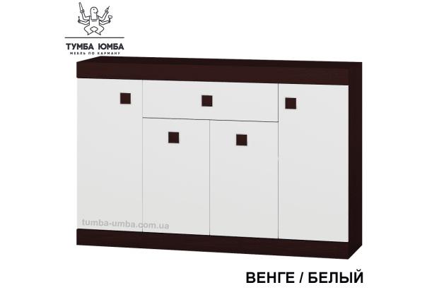 Комод Сон-7 с дверцами и ящиком Алекс