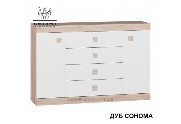 Фото недорогой современный комод Сон-8 цвет дуб сонома 2 дверцы 4 ящика дешево от производителя с доставкой по всей Украине в интернет-магазине TUMBA-UMBA™
