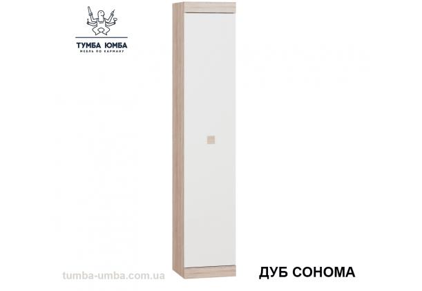 Фото недорогой стандартный закрытый пенал Сон в цвете дуб сонома / белый с распашными дверцами ДСП, для дома и офиса дешево от производителя Алекс с доставкой по всей Украине