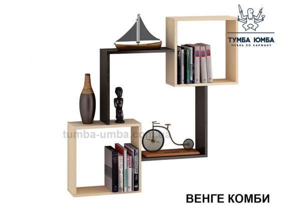 фото недорогая настенная ПН-2 ДСП Алекс цвет венге для книг в гостинную, над столом, кухню или прихожую в интернет-магазине мебели эконом-класса TUMBA-UMBA™