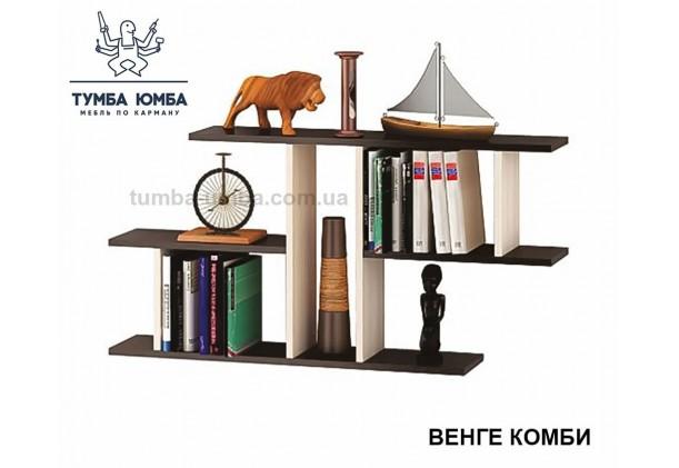 фото недорогая настенная ПН-4 ДСП Алекс цвет венге для книг в гостинную, над столом, кухню или прихожую в интернет-магазине мебели эконом-класса TUMBA-UMBA™