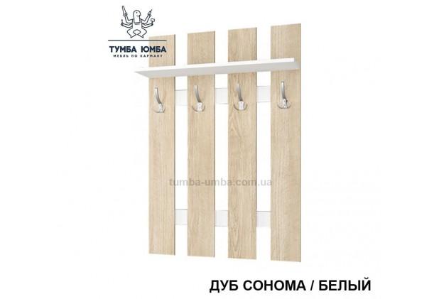 Фото готовая настенная вешалка с полкой Борнео с крючками для верхней одежды в прихожую или офис в цвете дуб сонома дешево от производителя с доставкой по всей Украине