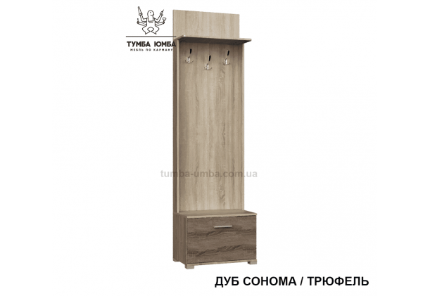 Фото готовая Бриз-вешалка с крючками для верхней одежды в прихожую или офис в цвете дуб сонома дешево от производителя с доставкой по всей Украине