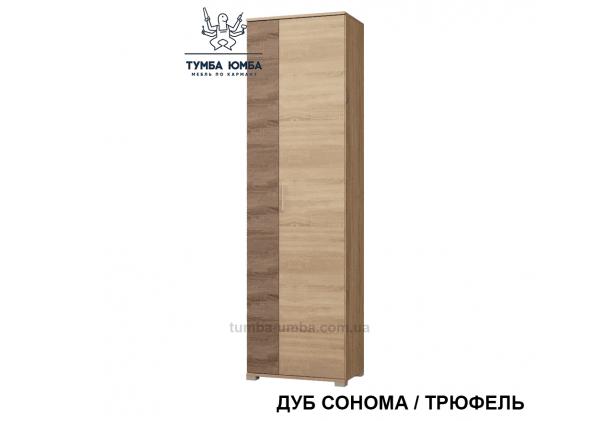 Фото недорогой готовый стандартный платяной Шкаф ШП-2 ДСП для одежды в цвете дуб сонома дешево от производителя с доставкой по всей Украине