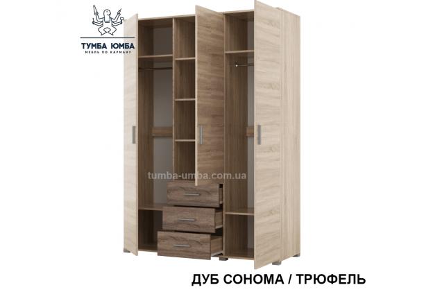 Шкаф одёжный ШП-5