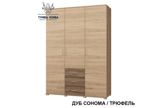 Фото недорогой готовый стандартный платяной Шкаф ШП-5 ДСП для одежды в цвете дуб сонома дешево от производителя с доставкой по всей Украине