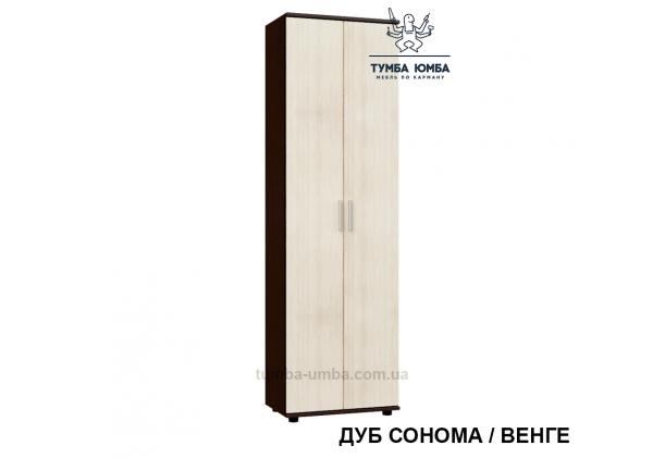 Фото недорогой готовый стандартный платяной Шкаф ШП-6 ДСП для одежды в цвете венге комби дешево от производителя с доставкой по всей Украине