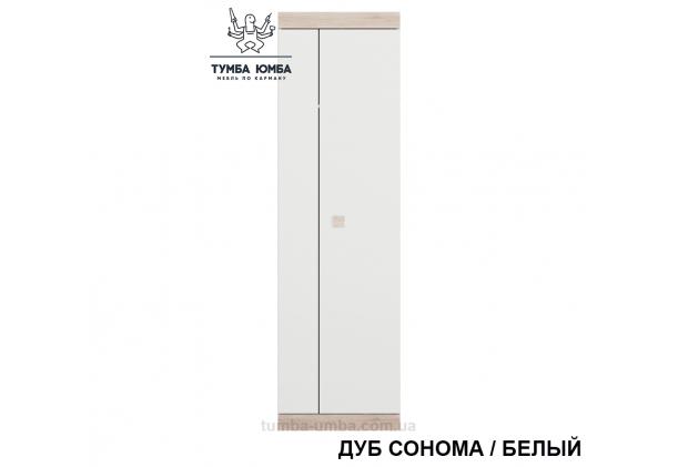 Шкаф одёжный Сон-600