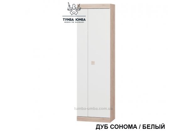 Фото недорогой готовый стандартный платяной Шкаф Сон-600 для одежды в цвете дуб сонома дешево от производителя с доставкой по всей Украине