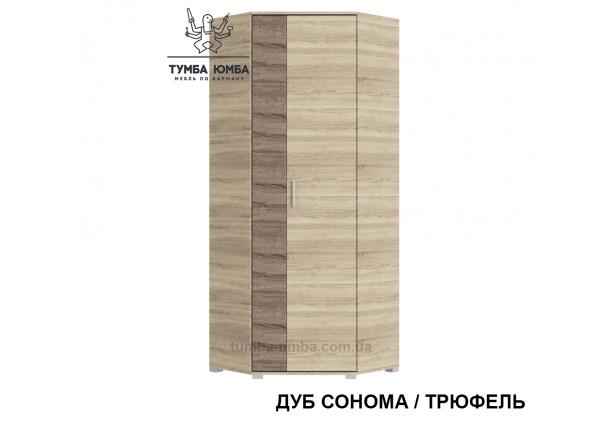 Фото недорогой готовый стандартный угловой Шкаф ШКУ-14 ДСП для одежды в цвете дуб сонома дешево от производителя с доставкой по всей Украине