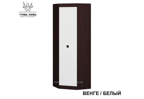 Сон-шкаф угл-700 Алекс