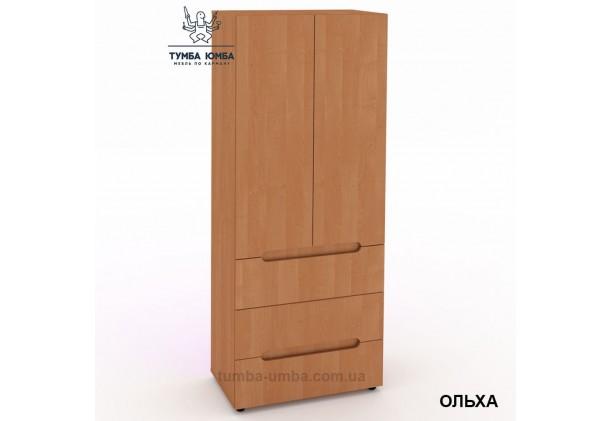 Шкаф одёжный СМ 2+3 Алекс